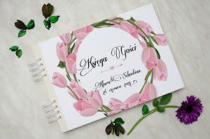 ksiega-gosci-wianki-tulipany